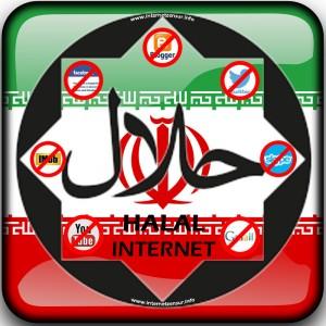 Halal Internet