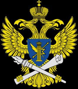 Roskomnadzor Emblem